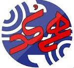 ۰۳۴کد جدید تمام شهرهای استان کرمان /طرح هم کد سازی دررابر از ۲۶شهریورماه